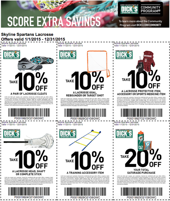 DICKS Sporting Goods coupons for Skyline LAX