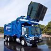 Solano Garbage Company