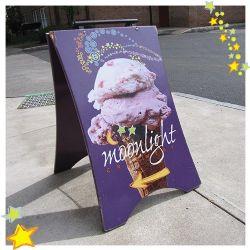 Moonlight Creamery