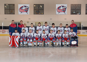Quebec Team 08 | Columbus Chill Youth Hockey Association