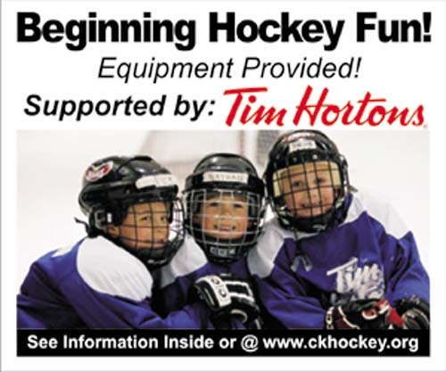 Beginner Hockey / Initiation Program A Beginner Hockey Program
