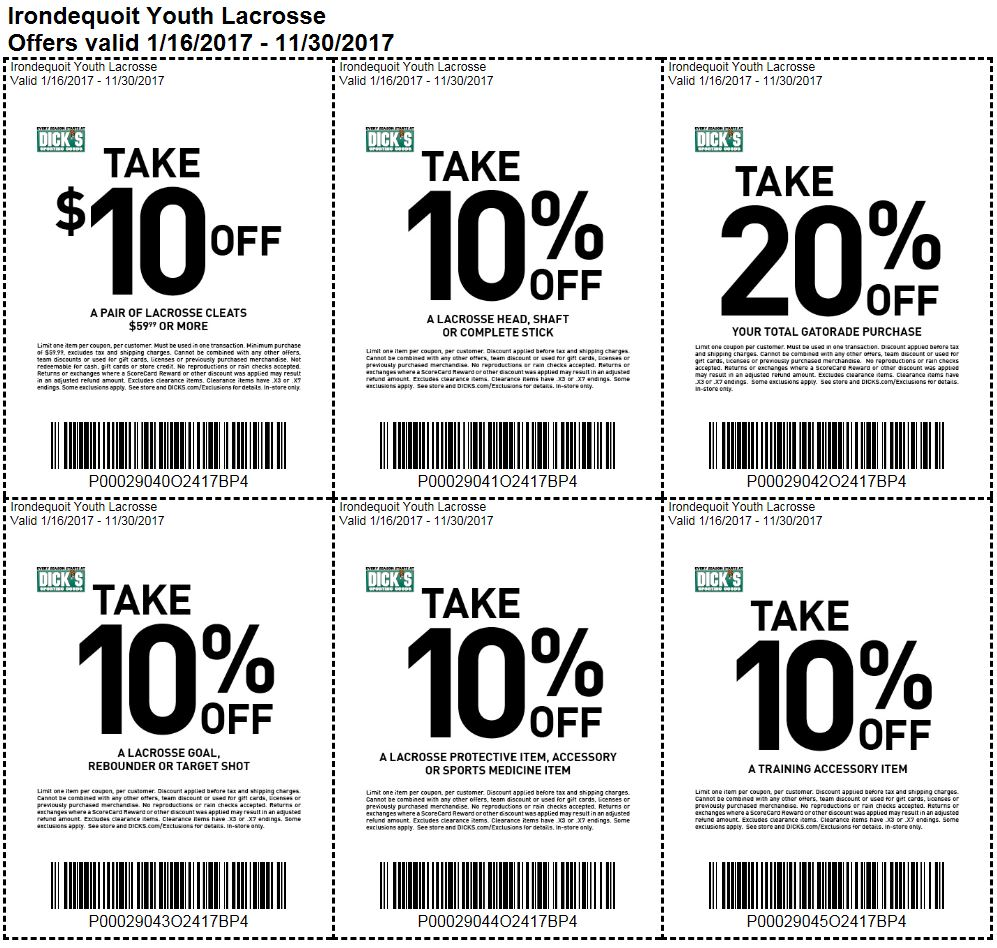 Dsg coupons